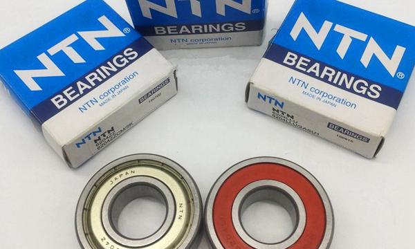 NTN 635ZZ  bearing