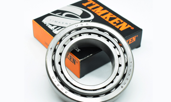 TIMKEN EE231462/231976CD  bearing